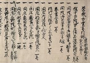 byakugo1